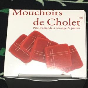 ムショワール ド ショレ /Chocolat Rouge Cube : Mouchoirs de Cholet