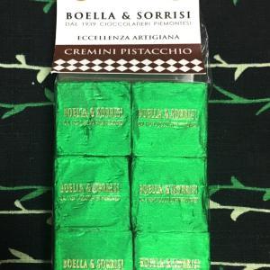 ピスタチオクレミノ:ボエッラ&ソッリーズィ /Cremini Pistacchio : Bella & Sorrisi