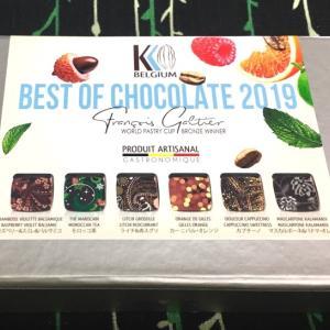 カカオベルジウム:ベストオブチョコレート /KKO Belgium