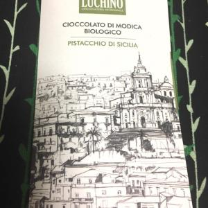 モディカチョコレート ピスタチオ:ルキーノ /PISTACHIO DI SICILIA : LUCHINO