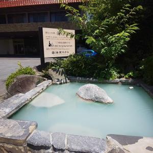 雲仙温泉:地獄散策と足湯たち