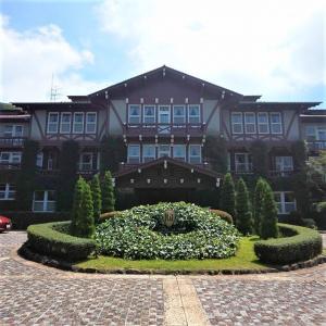 雲仙温泉:雲仙観光ホテル