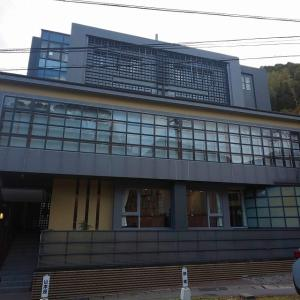 城崎温泉:料理旅館翠山荘