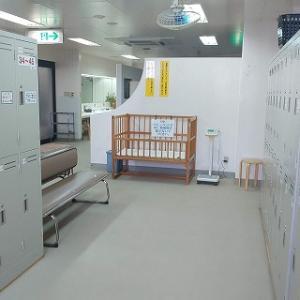 喜入八幡温泉保養館(マリンピア喜入・道の駅喜入)