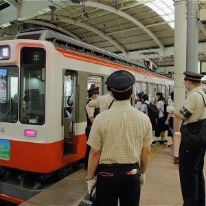 新たな日常(箱根登山鉄道)