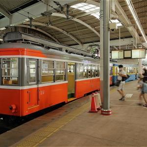 賑わい戻る(箱根登山鉄道)