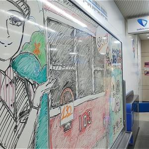 箱根への誘い・各駅にて(小田急電鉄)