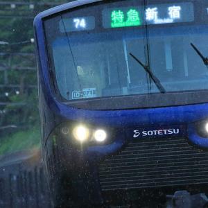 雨の中、いざ副都心へ(相模鉄道)