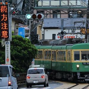ちょい鐵・江ノ電の顔(江ノ島電鉄)