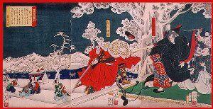 探検413 鎌倉源氏将軍の視界