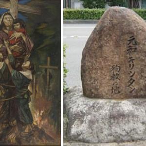 日本宣教44-秀忠上洛と京都大殉教
