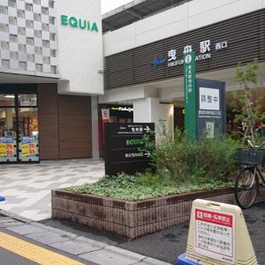 曳舟「天丼屋丸福」!!
