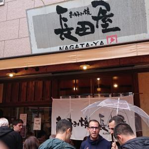 広島「お好み焼き 長田屋」!!