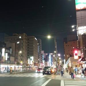 西浅草 「焼き肉 幸福」!!