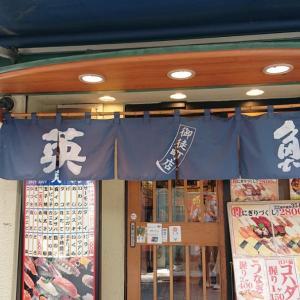 上野「御徒町店 英寿司」!!