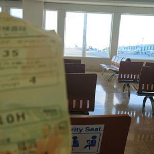 空港の色々!!