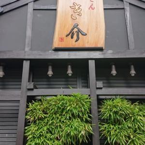 雷門2丁目「地鶏とおでん 雷門き介」!!