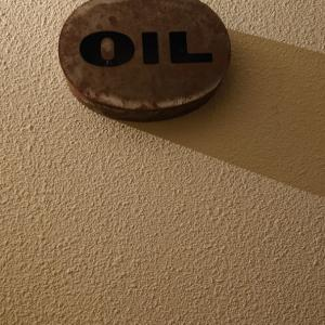 京都「BAR OIL」!!