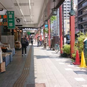 浅草「鉄板焼きハンバーグの店 モンブラン」!!