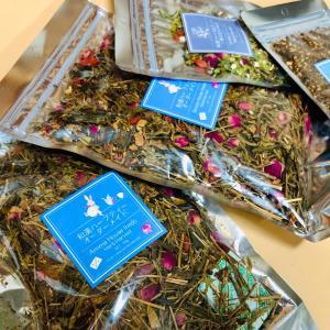 Herb Harvest 和漢ハーブティーオーダーメイド