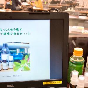 愛知県保険医協会様でアロマ講座