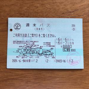 週末パス 長野・新潟の旅