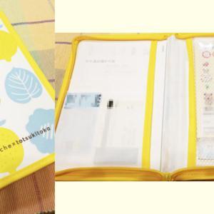 【必見】トツキトウカで無料でもらった母子手帳ケースが優秀!