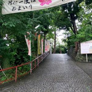 【戌の日】多摩川浅間神社で安産祈願!