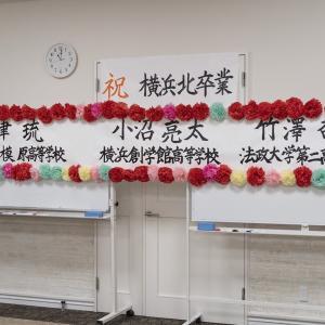中学3年生送別会