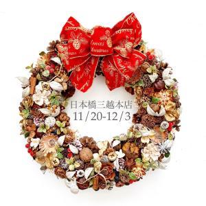 日本橋三越本店のクリスマス
