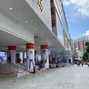 2020年6月14日 中国コロナ広州市場、広州卸売市場