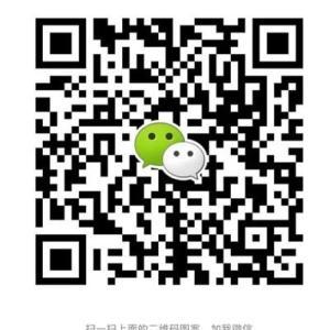 MX-trade 中国輸入代行連絡先