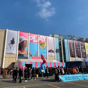 中国広州輸入 2020広州デザインウィーク、広州デザインショー広州展示会