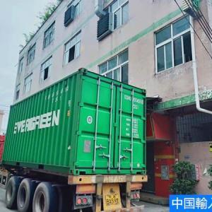 中国輸入代行のご質問 アリババ1688アカウント凍結とロック解除、アリババアカウント再開