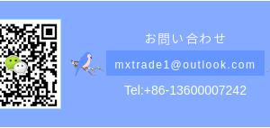 中国広州輸入代行会社 2021年新年と旧正月連休お知らせ