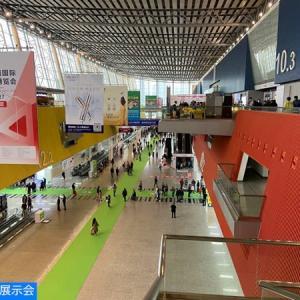 2020中国ペットフェア展示会