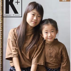 KEICHIKU+9月号表紙