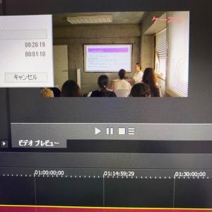 勉強会の動画編集