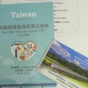 新幹線の出発駅を決めることができたきっかけは?