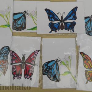 個人的には「Brighter」推し★蝶の絵手紙♪