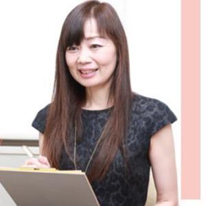愛され女神プロデューサー♡♡♡斎藤美智代さんの「お金さんに愛されよう」セミナーを受けました!!