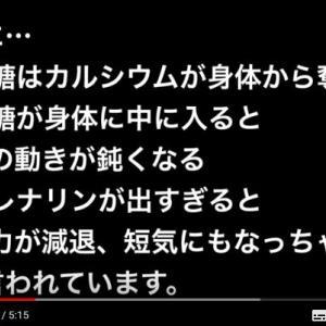"""奇跡の69歳!Junjunさんこと上野潤子さん""""そしてもう一つはすごく健康っていうことなんですよ"""