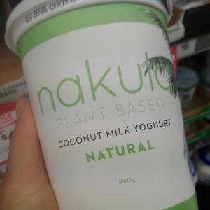 植物ベースの食品が一般スーパーで買えるっていい