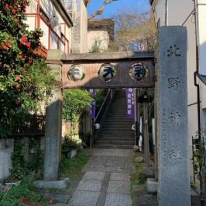 牛天神北野神社、太田神社、高木神社