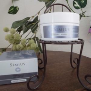 SIMIUS 薬用ホワイトニングリフトケアジェル