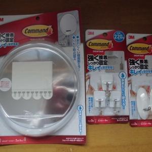 スリーエム ジャパン コマンド™ フック 水まわりにも使えるタイプ 3種