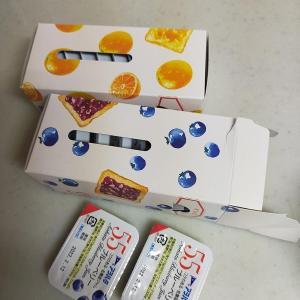 アヲハタ  55 オレンジママレード/55 ブルーベリー