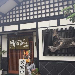 福井大野醤油カツ丼 梅林