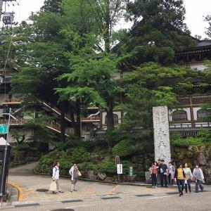 曹洞宗の総本山 永平寺