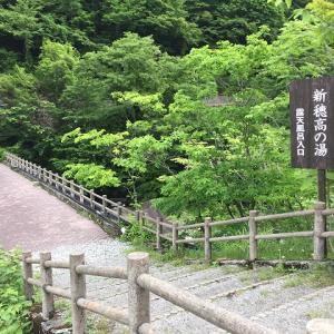 富山ブラックタオル 新穂高の湯